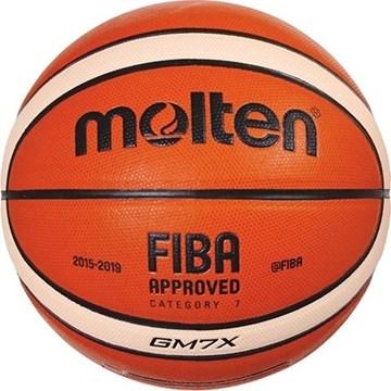 Ballon-basket-personnalisable-taille7-nba